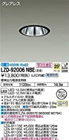 DAIKO LEDダウンライト (LED内蔵) 電源別売 グレアレス 白色 4000K 埋込穴Φ100 LZD92006NBE ※受注生産品