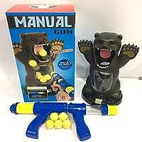 おもちゃ銃 子供 玩具 銃 ハンドガンゴム弾銃 ゲームガン シューティングゲーム おもちゃ 知育玩具 安全 玩具 子供 人気 男の子 女の子 大人兼用 誕生日 素晴らしい贈り物 (ビッグクマスーツ)