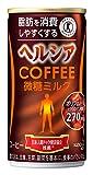[トクホ]ヘルシア コーヒー 微糖ミ�