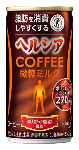 [トクホ]ヘルシア コーヒー 微糖ミルク 185g×30本...