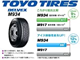 TOYO DELVEX M934 (トーヨー デルベックス) 205/75R16 113/111L 国産 スタッドレス 商用 タイヤ単品 1本