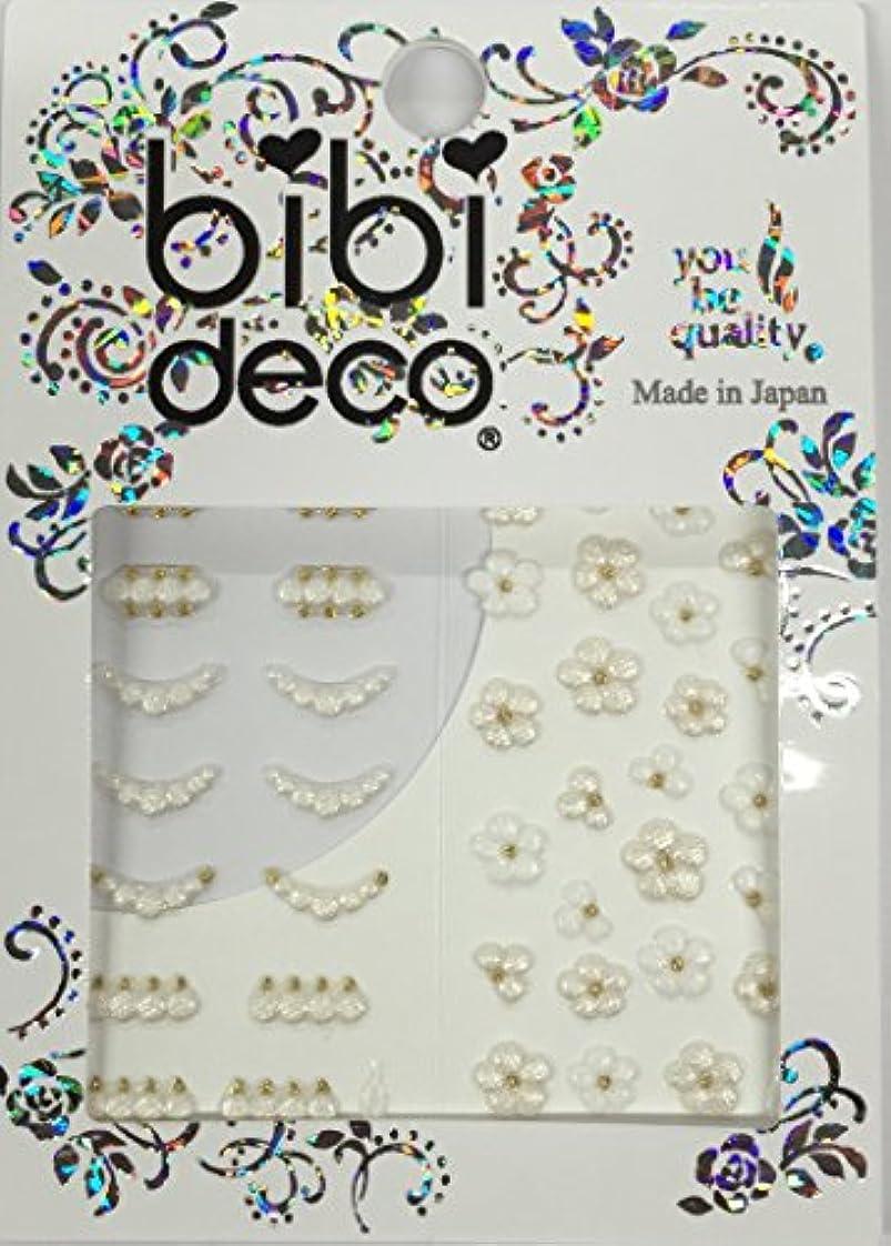 妖精何故なの発行ビビデコ パールセット bi-168