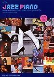 ディスク・ガイド・シリーズ#038 ジャズ・ピアノ (単行本) (ディスク・ガイド・シリーズ NO. 38) (THE DIG PRESENTS DISC GUIDE SERIES)