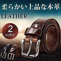 本革ベルト ベルト 本革 牛革ベルト belt 紳士ベルト 紳士 父の日 仕事用 レザーベルト 新生活 メンズ ビジネスベルト 柔らかい
