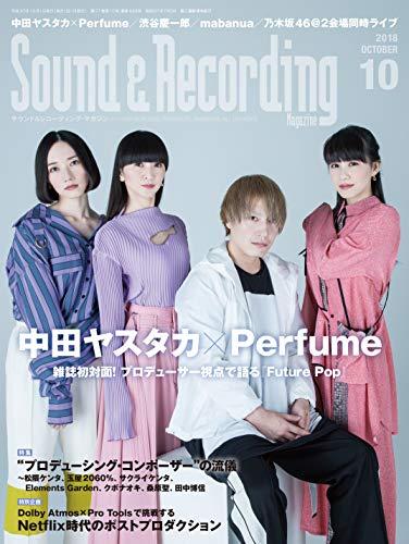 [画像:Sound & Recording Magazine (サウンド アンド レコーディング マガジン) 2018年 10月号 [雑誌]]