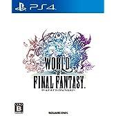 ワールド オブ ファイナルファンタジー - PS4