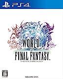 ワールド オブ ファイナルファンタジー [PS4]