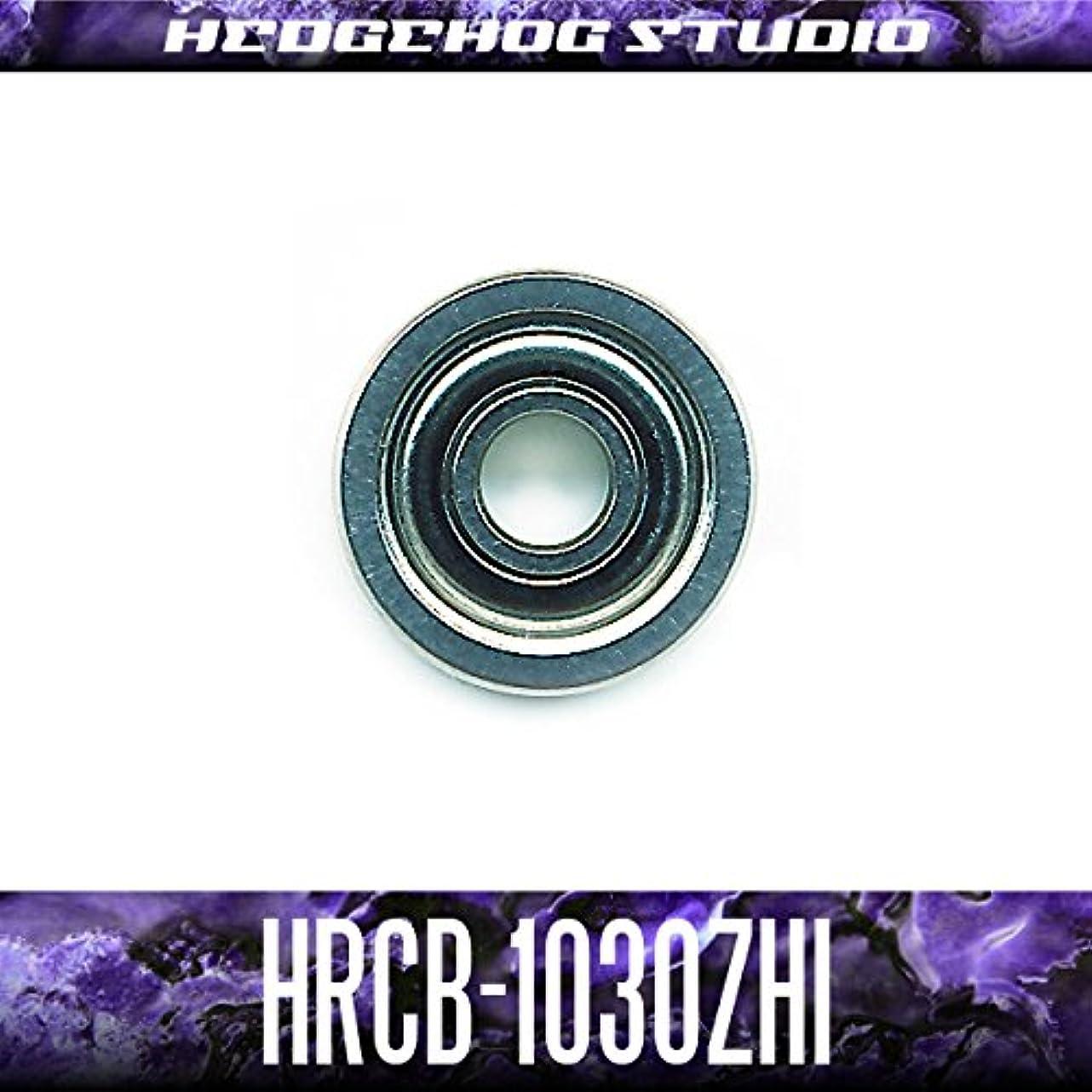 犬詩人パイント【HEDGEHOG STUDIO/ヘッジホッグスタジオ】HRCB-1030ZHi 内径3mm×外径10mm×厚さ4mm シールドタイプ