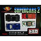 トミカ 名車ミュージアム SUPERCARS2
