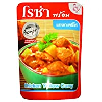 Roza Instant food / Thai food./canned food / fast food / Rosa Prompt Chicken Yellow Curry 105 g. pack 3 pcs.