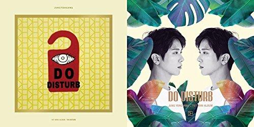 2枚セット【早期購入特典あり】 CNBLUE ヨンファ DO DISTURB 1st ミニ ソロ アルバム (初回ポスター×2枚)( 韓国盤 )(初回限定特典8点)(韓メディアSHOP限定)