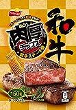 フリトレー 肉厚チップス 和牛ステーキ味 150g ×12袋
