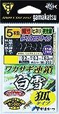がまかつ(Gamakatsu) ワカサギ連鎖 白雪 狐タイプ 5本仕掛 W-232 2.0-0.2