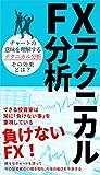株式会社トレーディングカンパニー (著)(6)新品: ¥ 800