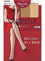 SABRINA サブリナ ナチュラルフィット ゆったりサイズ グンゼ パンティストッキング パンスト ヌードベージュ JJM-L