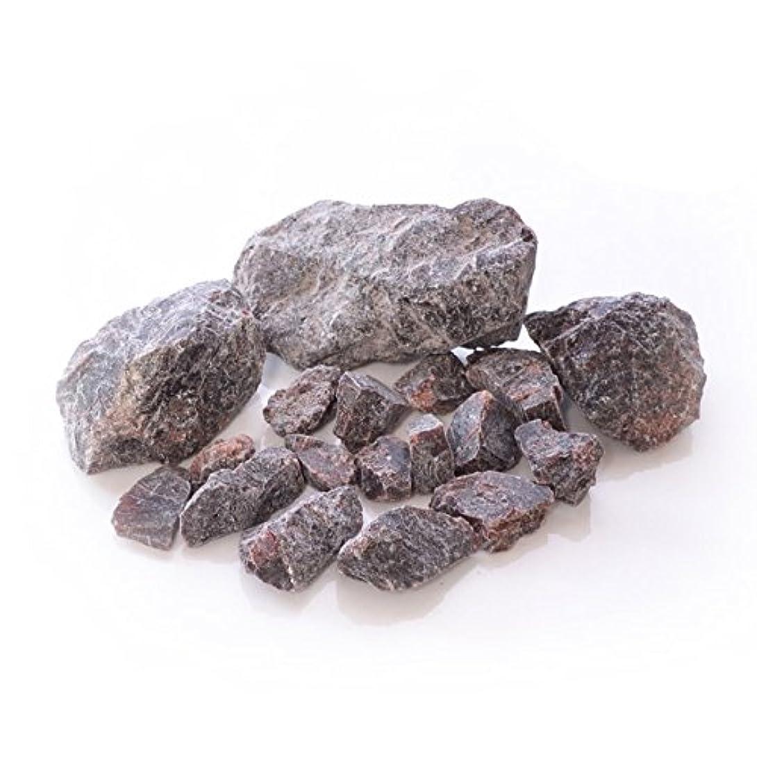 冷え性対策に岩塩風呂 ブラックダイヤソルト岩塩1kg(30日)