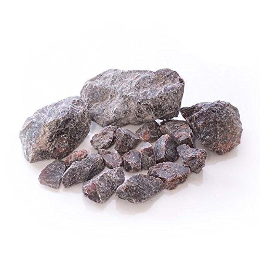 セレナ司書事件、出来事冷え性対策に岩塩風呂 ブラックダイヤソルト岩塩1kg(30日)
