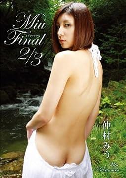 Miu. Final 2/3 仲村みう アイドルファクトリー [DVD]