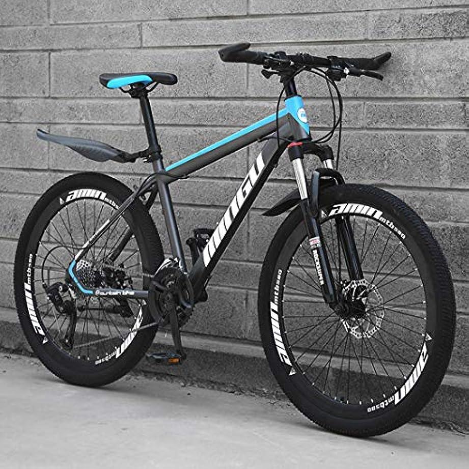 強大な切り下げ散髪26インチメンズマウンテンバイク、高炭素鋼ハードテイルマウンテンバイク、フロントサスペンションアジャスタブルシートとのマウンテン自転車、24分の21/27/30スピード,D,30
