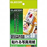 エレコム 写真シール フォト光沢 L判 ノーカット 30枚入り EDT-NLL30