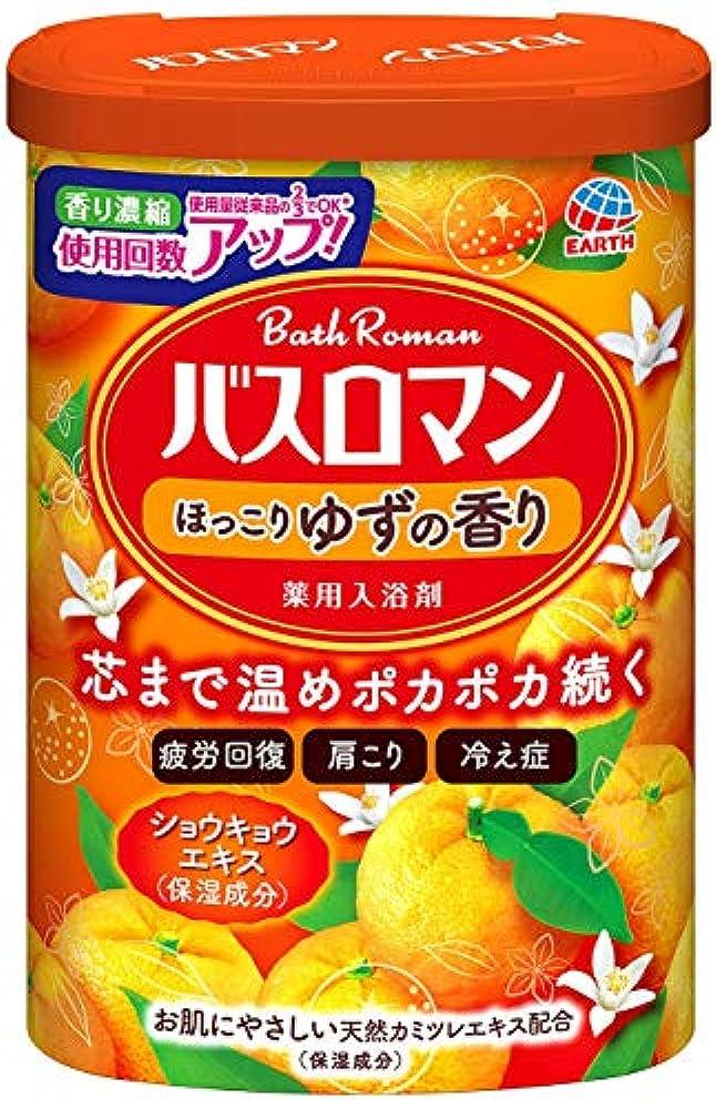 宿船上キャスト【医薬部外品】バスロマン 入浴剤 ほっこりゆずの香り [600g]
