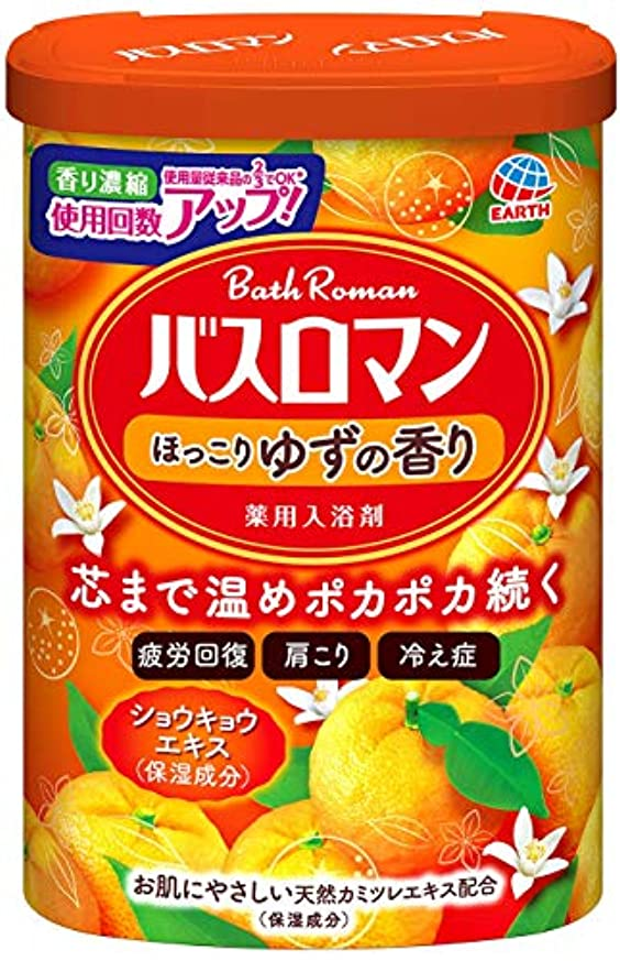 【医薬部外品】バスロマン 入浴剤 ほっこりゆずの香り [600g]