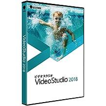 コーレル Corel VideoStudio 2018 通常版