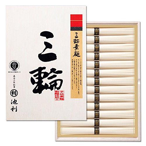 株式会社池利 三輪素麺「三輪」 (50g×13束)(約8人前) 茶の子
