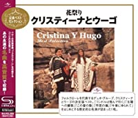 Best Selection by Christina Y Hugo (2009-06-03)