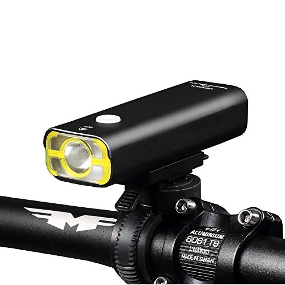 家大きさペックBrooke & Celine 自転車用ライト ヘッドライト 自転車LEDライト USB充電式 回転ホルダー付属 防水 セーフディライト フラッシュモード
