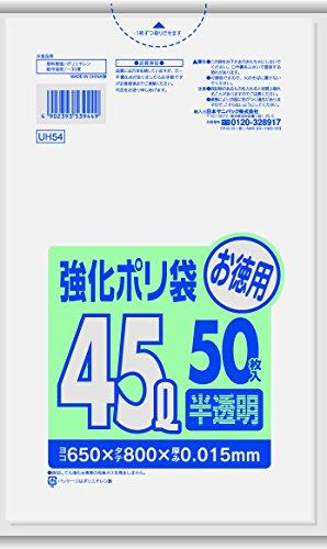 UH54 強化ポリ袋 45L 50P 半透明