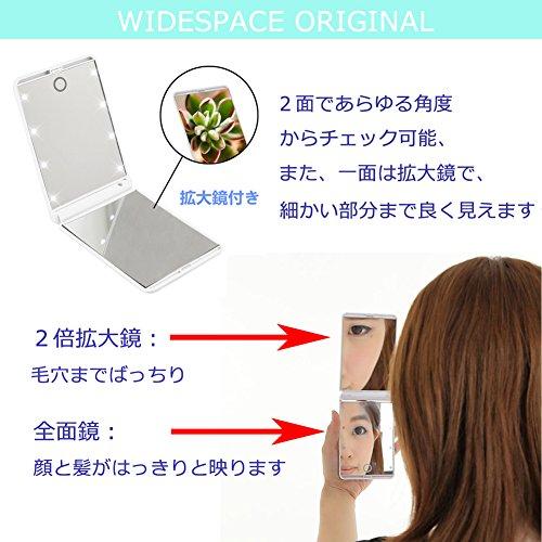 鏡 女優ミラー 拡大鏡付き手鏡 明るさ調整可能なスタンドミラー 化粧鏡 Widespace