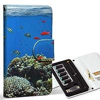 スマコレ ploom TECH プルームテック 専用 レザーケース 手帳型 タバコ ケース カバー 合皮 ケース カバー 収納 プルームケース デザイン 革 海 魚 写真 010920