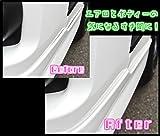 エアロのすき間に!TPO-55(黒)10m