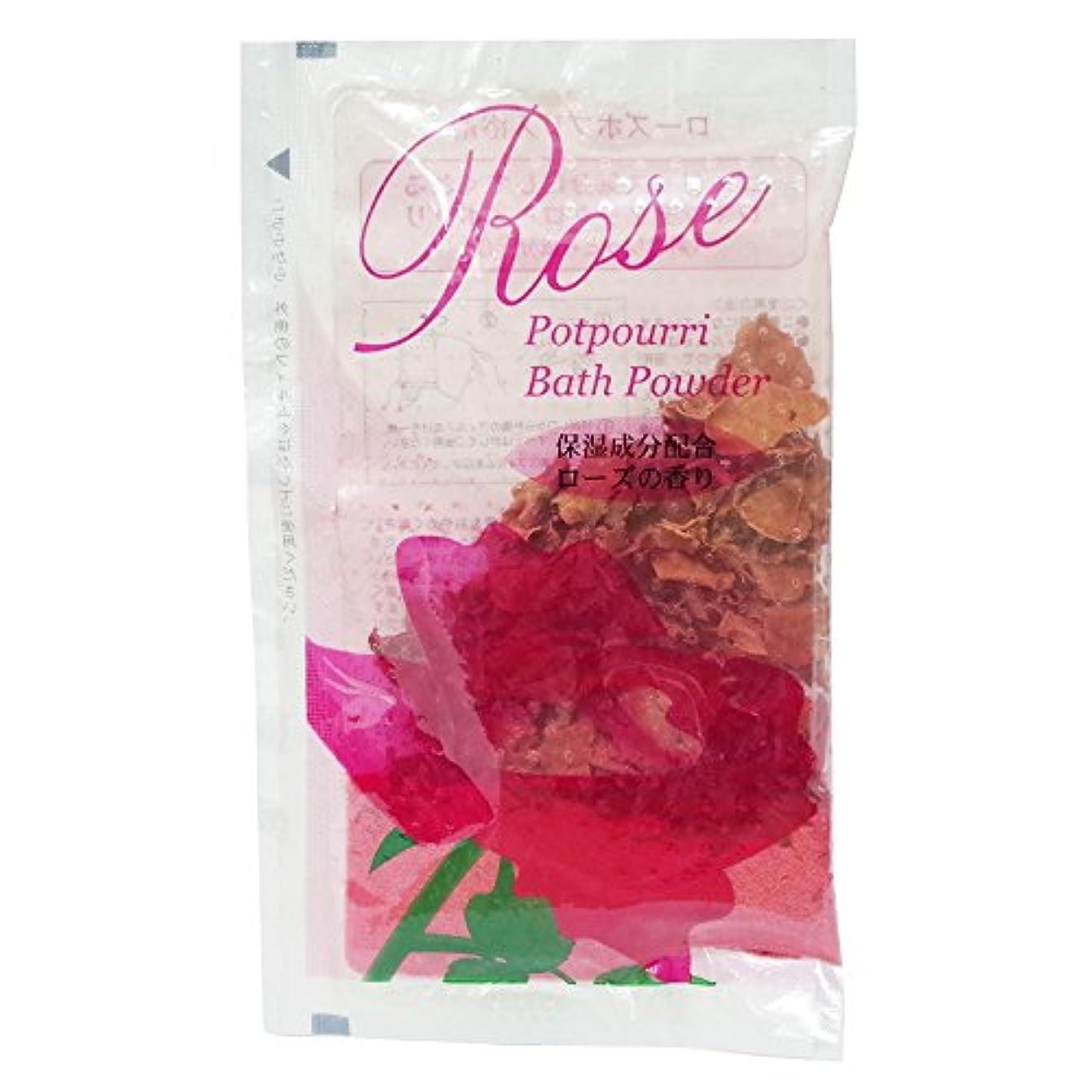 カロリー耐える回るローズポプリ入浴剤 ローズの香り 25g 5包入り 入浴剤