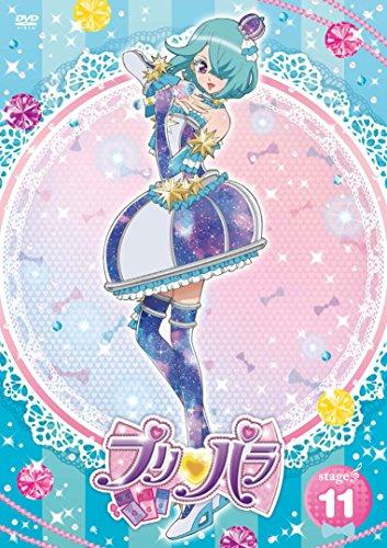 プリパラ Stage.11【DVDオリジナルプロモマイチケ付】 / Avex Pictures