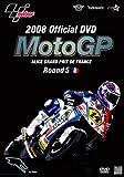 2008 MotoGP Round5 フランスGP [DVD]