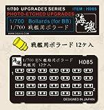 1/700 戦艦用ボラード 海魂 OceanSpirit [H085] Bollards (for BB)