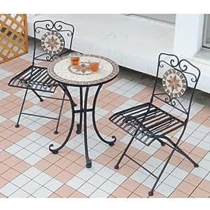 山善(YAMAZEN) ガーデンマスター モザイクテーブル&チェア(3点セット) HMTS-50