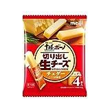 ボーノチーズ 明治北海道十勝チェダー 4本入×10袋(クール便)