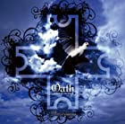 Oath-cross of eternity-[TYPE B]()