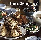 映画「ママ、ごはんまだ?」オリジナル・サウンドトラック 画像