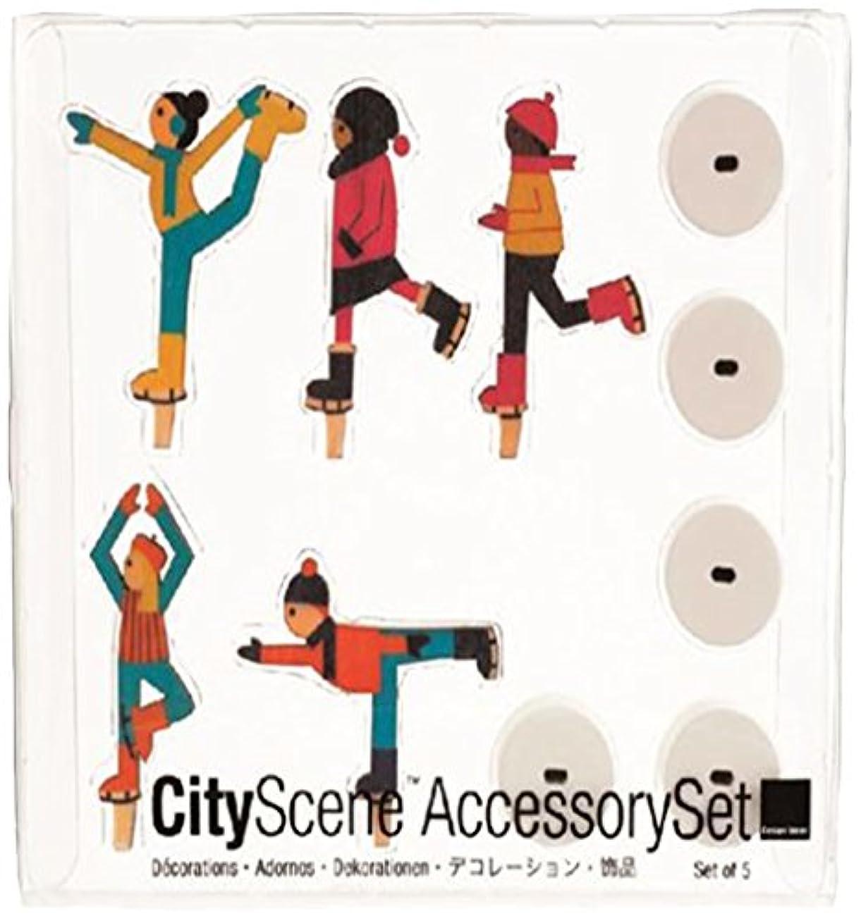 早く設計スカイシティーシーンアクセサリーセット 「 アイススケーター 」