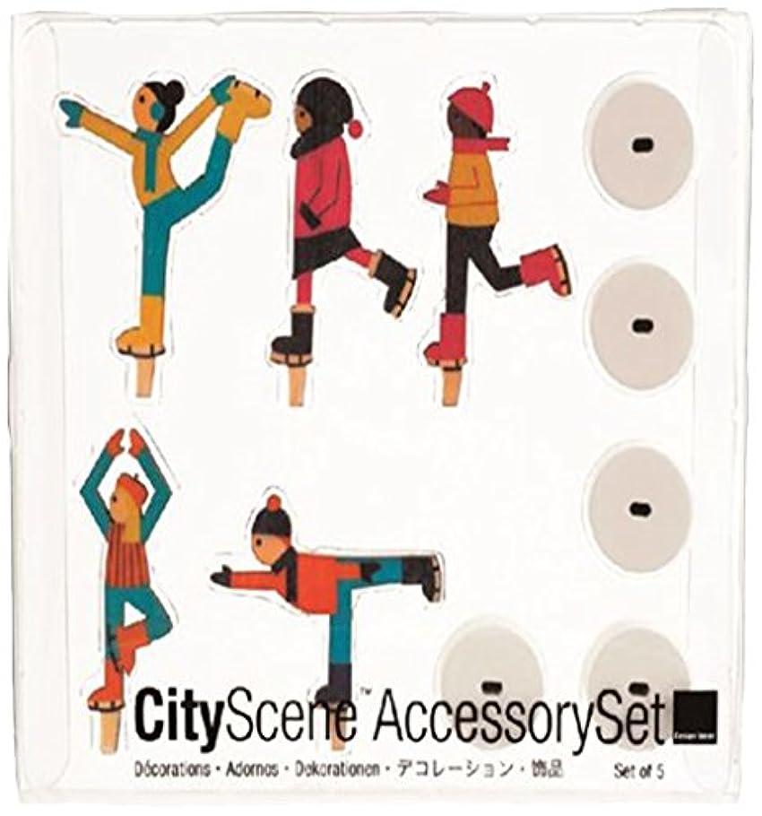 東部憂鬱な一般的に言えばシティーシーンアクセサリーセット 「 アイススケーター 」