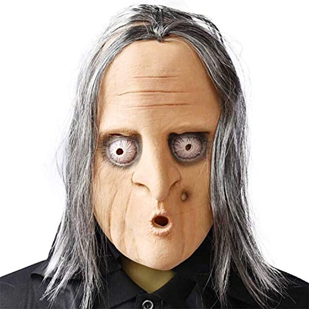 寮かんたん忙しいゴーストフードハロウィンホラー長い髪の魔女マスクダンスパーティーバーパーティーのパフォーマンスの小道具