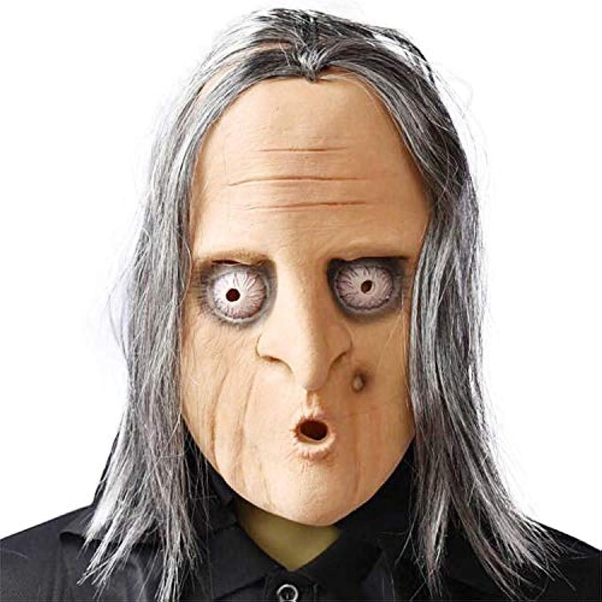関税母つま先ゴーストフードハロウィンホラー長い髪の魔女マスクダンスパーティーバーパーティーのパフォーマンスの小道具