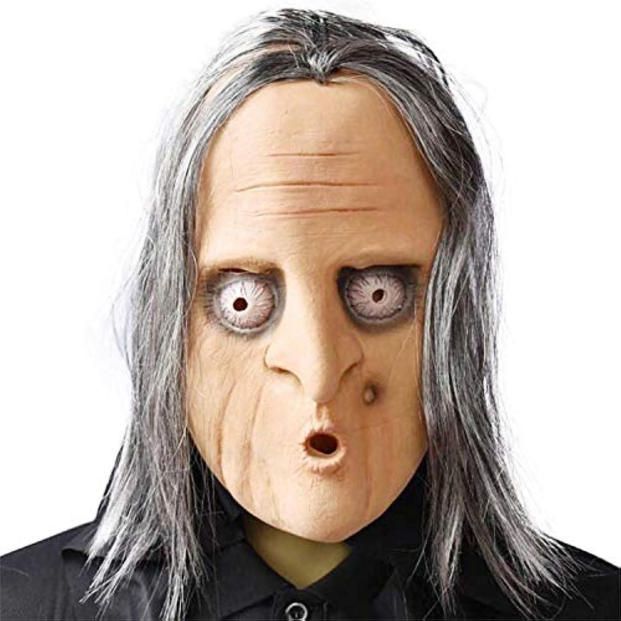 サイクロプス負合金ゴーストフードハロウィンホラー長い髪の魔女マスクダンスパーティーバーパーティーのパフォーマンスの小道具