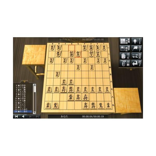 100万人のためのお得セット 3D囲碁・将棋・麻雀の紹介画像3