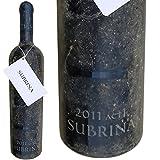 海底で熟成されたワイン - SUBRINA