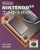 NINTENDO64のコントローラーパック